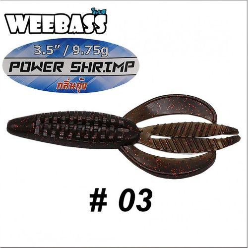 Weebass Power shirmp 03